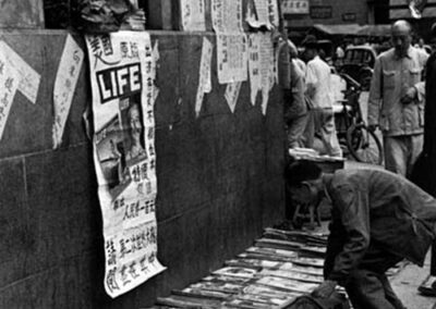Selling Magazines, from Shanghai 1949: The End of an Era, 1949